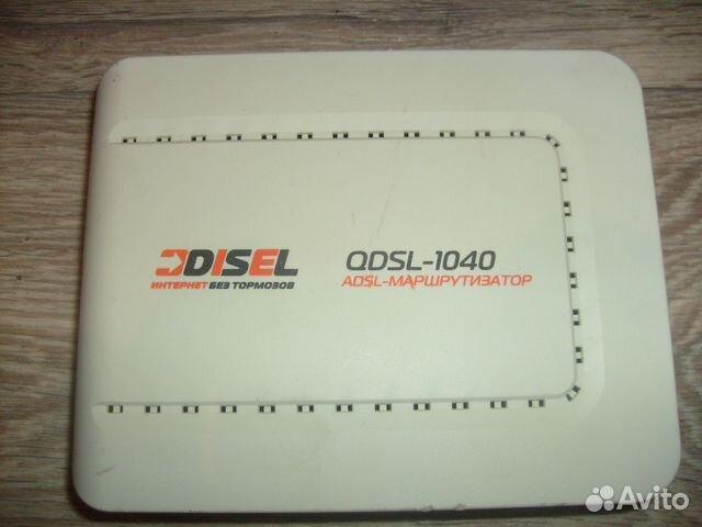 Qdsl 1040 прошивка скачать