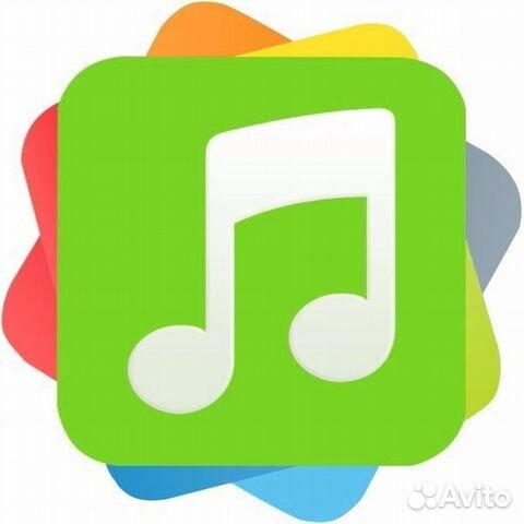 музыка для телефона мп3 скачать