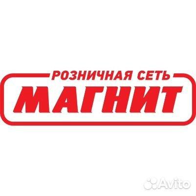 Сайты вакансий в дзержинске нижегородской области ю мама екатеринбург подать объявление