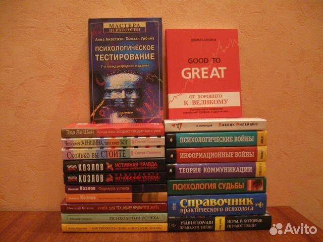 Анастази психологическое тестирование читать