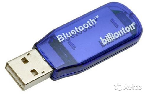 BILLIONTON BLUETOOTH CARDBUS WINDOWS VISTA DRIVER DOWNLOAD
