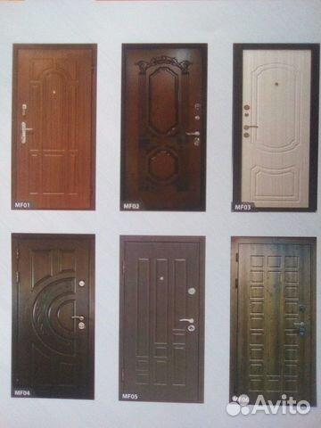 двери металлические входные от производителя в г волоколамске