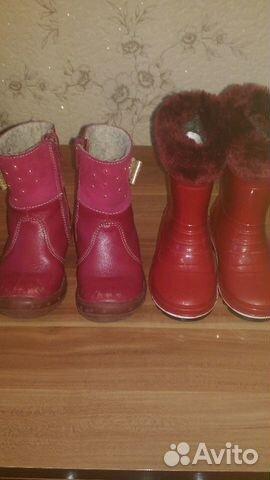 a290ecb79 Детская обувь для девочки р. 22-24 купить в Московской области на ...