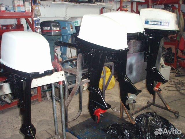 лодочный мотор в минске выплавке любого металла