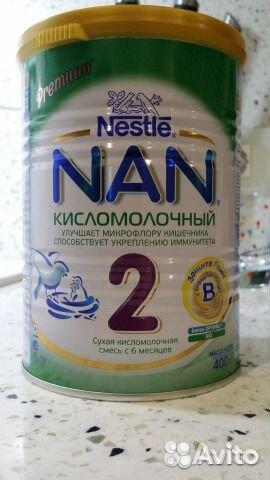 Сколько стоит нан кисломолочный