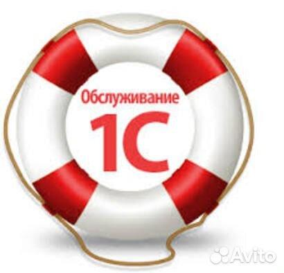 1с ульяновск обслуживание установка 1с 8.1 на терминал сервер