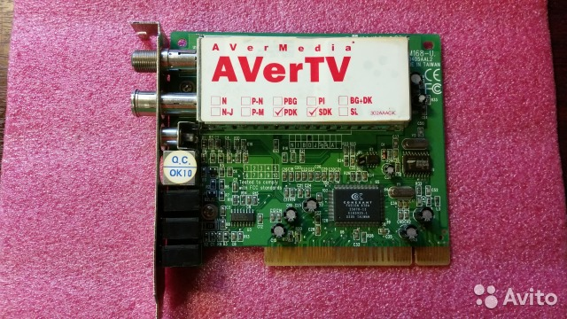 AVERTV 302 WINDOWS XP DRIVER DOWNLOAD