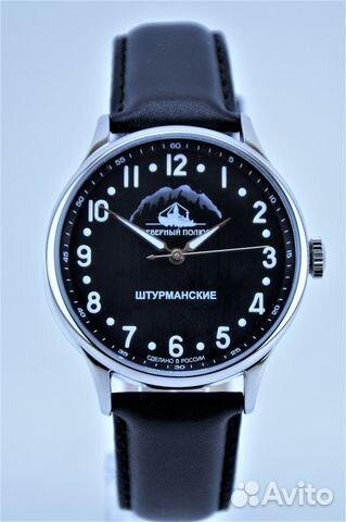 Штурманские часы – это часы, проверенные временем.