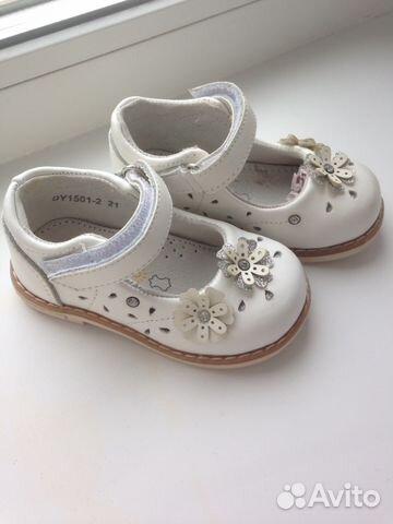 Туфли 21 размер новые 89176510008 купить 1