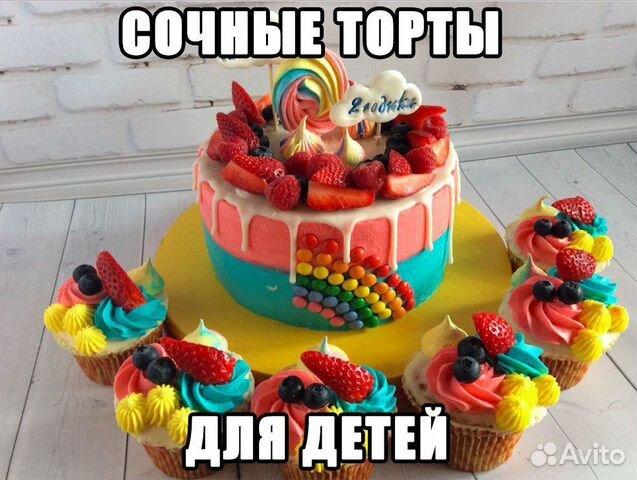 Заказ тортов люберцы красная горка фото 2