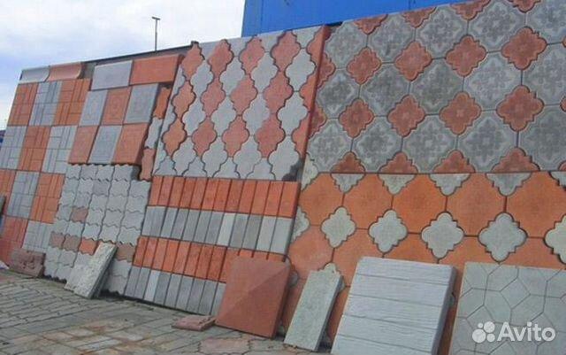 накрутка подписчиков купить плитку 12 кирпичей в домодедовском районе узор также