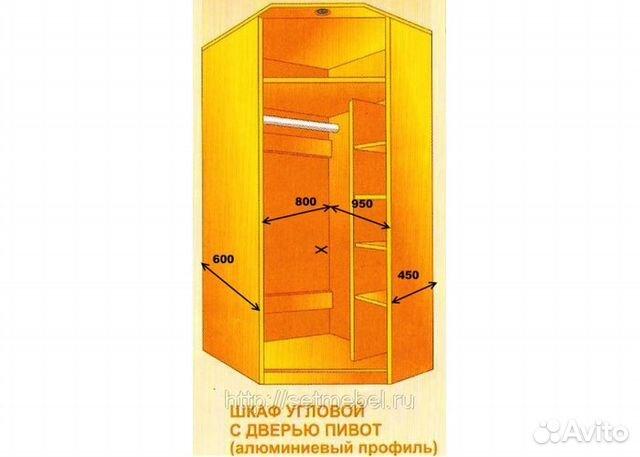 Комплект мебели с угловым шкафом меркурий топ лайн 3-х дв.