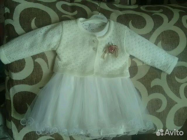 86ba43ec7d5 Платье купить в Ставропольском крае на Avito — Объявления на сайте Авито