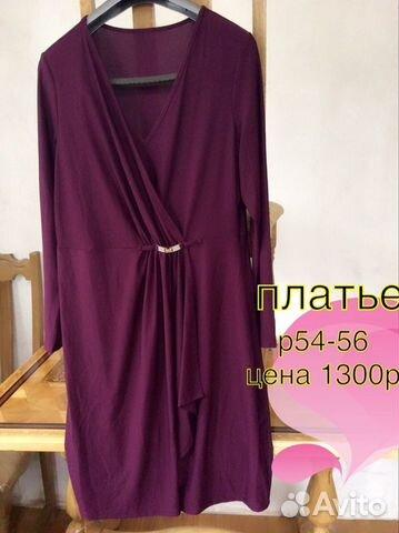 Платье женское р 54-56 купить 1
