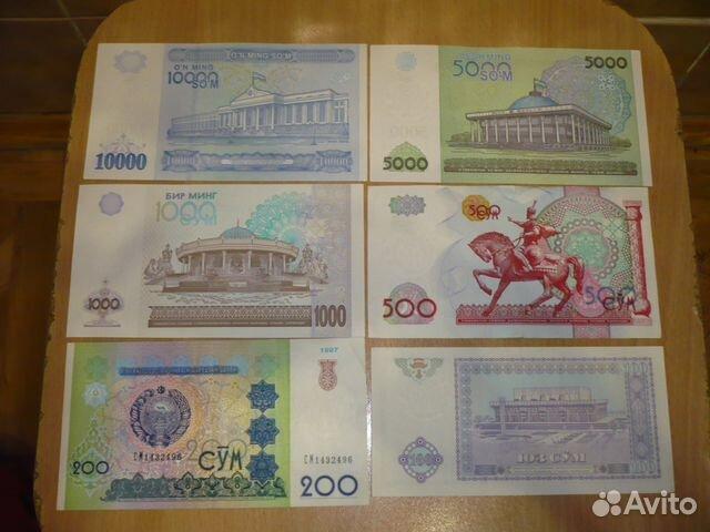 Узбекский сум 89185312014 купить 2