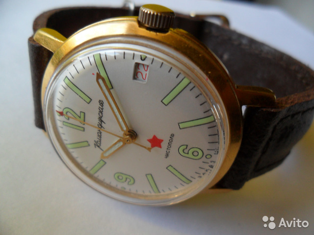 Купить настоящие командирские часы ссср женские наручные часы с необычным браслетом