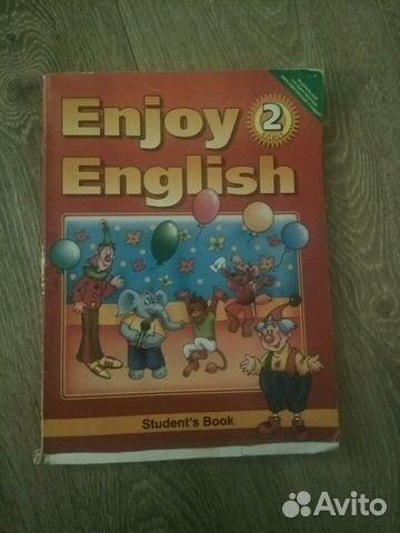 Учебник английский язык биболетова 2 класс купить.