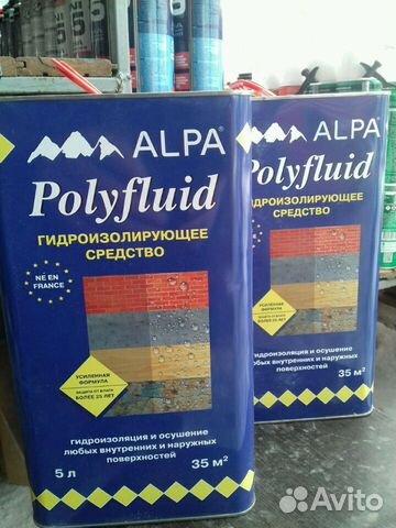 Alpa гидроизоляция полифлюид битумная мастика бн3