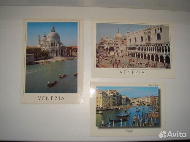 Шампанское потолок, сколько идет открытка из италии