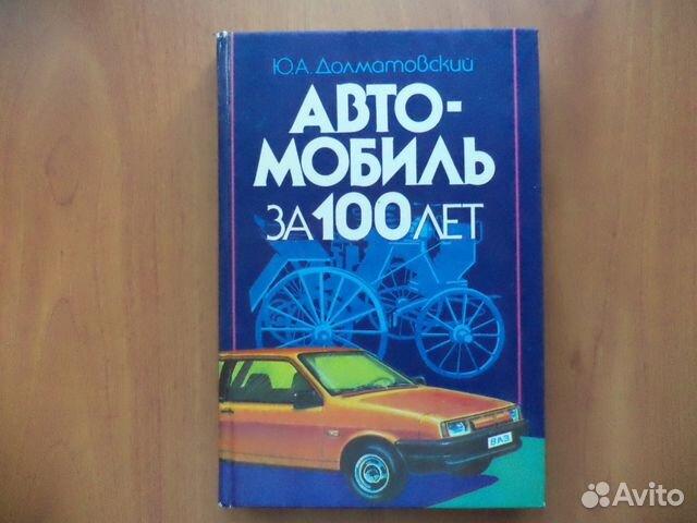 Книги Часть 1 купить 1