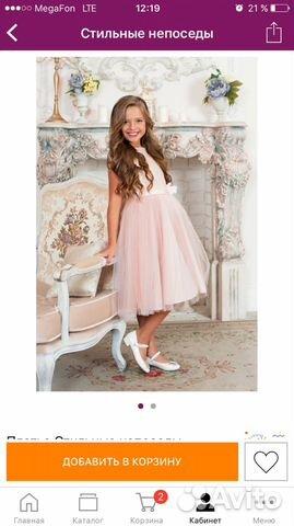 8c6a933b13f07cc Платье для девочки новое выпускной Baby Steen 140 купить в Рязанской ...