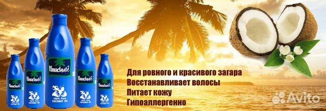 ÐаÑÑинки по запÑоÑÑ ÐокоÑовое маÑло Parachute Coconut Oil 100% pure