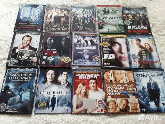 Dvd диски фильмы купить в москве на Avito объявления на