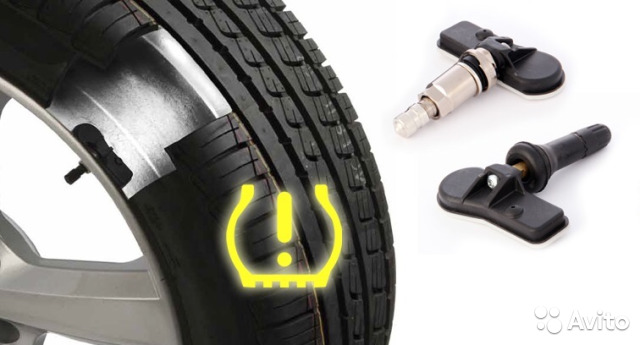 ALLTPMS.RU - магазин датчиков для измерения давления в шинах 4537560621