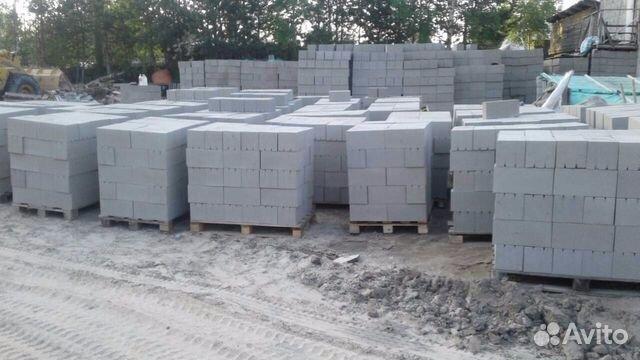 Куплю бетон в югорске купить бетон королеве