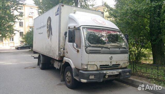 4c45f2e4fee11 Продам или обменяю отличный грузовик купить в Санкт-Петербурге на ...
