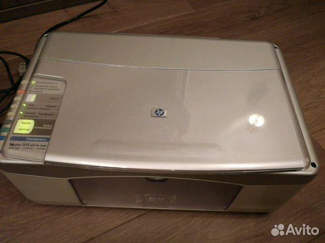 HP DESKJET PSC 1215 DRIVERS DOWNLOAD