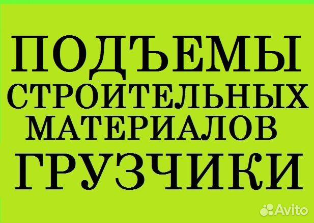 73ec50fbde22 Авито — объявления в Казани