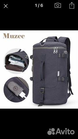 770cb1e4e907 Новая спортивная сумка-рюкзак | Festima.Ru - Мониторинг объявлений