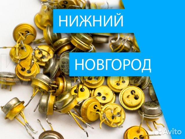 Старых новгороде нижнем часов скупка в монтана продам часы