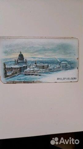 Продам старые открытки москва, для одноклассников фото