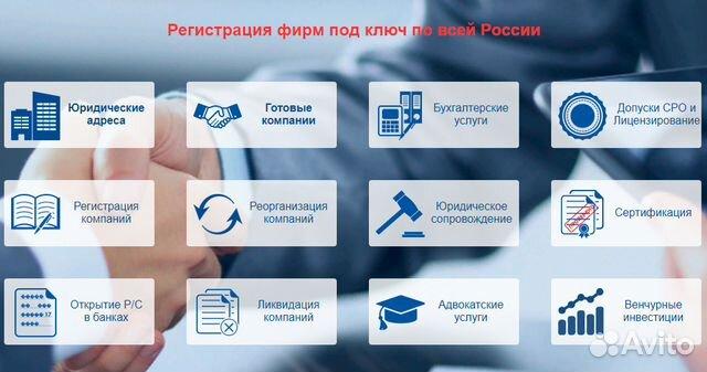 Открытие фирмы в россии бизнес идея упаковка стик