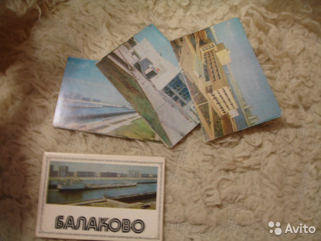 Набор открыток город балаково