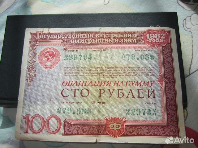 как перевести деньги со счета телефона на карту сбербанка без комиссии теле2