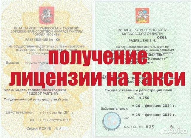 Услуги регистрация ип москва регистрация граждан в качестве ип порядок