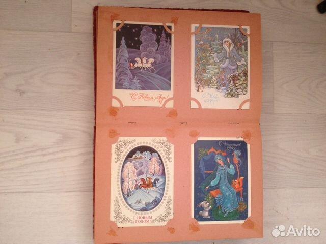 Альбом с открытками 50 годов, для открыток дню