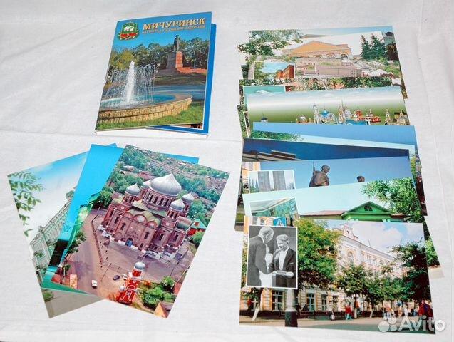 Набор открыток района