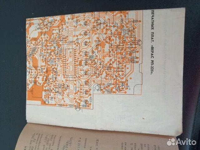 Инструкция к радиоприемнику верас рп 225