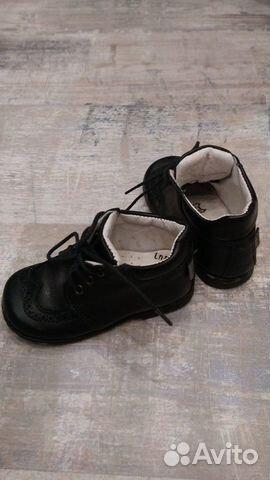Туфли кожаные Melania