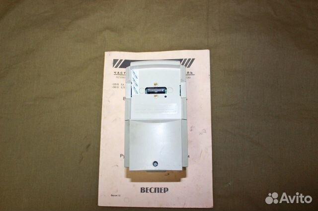 Частотный преобразователь Веспер Е2-8300 S1L 89206505416 купить 3