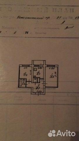 2-к квартира, 52 м², 5/5 эт. 89887802263 купить 1