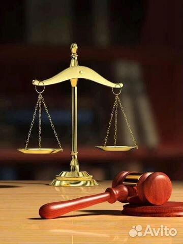юридические консультации сальск