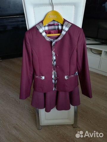 Schuluniform 89083242852 kaufen 2