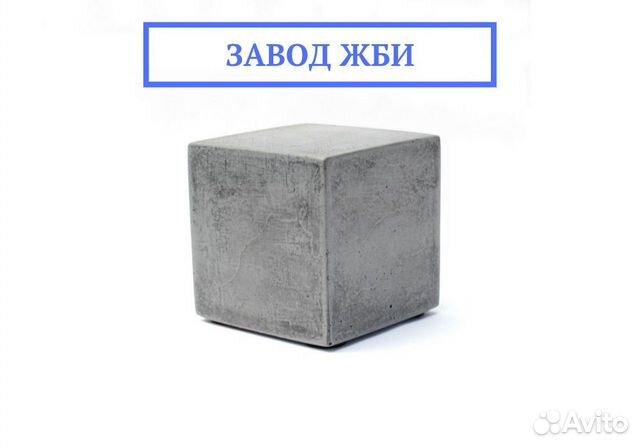 куб бетона купить воронеж
