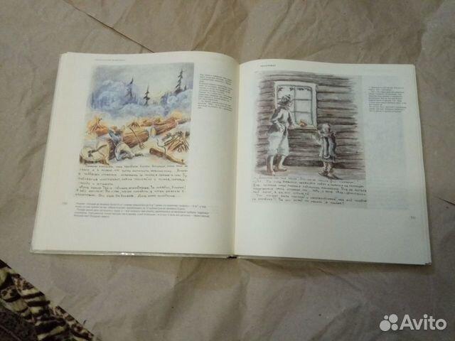 Книга Евфросиния Керсновская Наскальная живопись  89105477639 купить 4