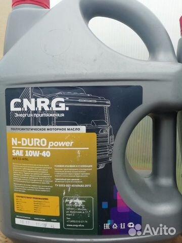 Масло cnrg duro Power 10w40 (4л)  89133010273 купить 1
